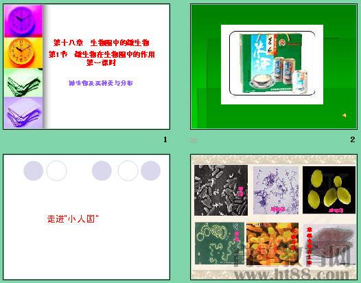 课件以探究方式讲述了微生物及其种类与分布,总结了实验法的一般步骤.
